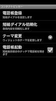Screenshot of Contacts Viewer