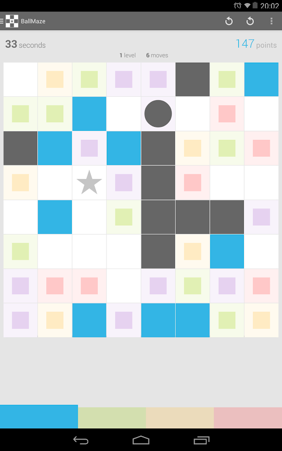 BallMaze - Holo puzzle game - screenshot