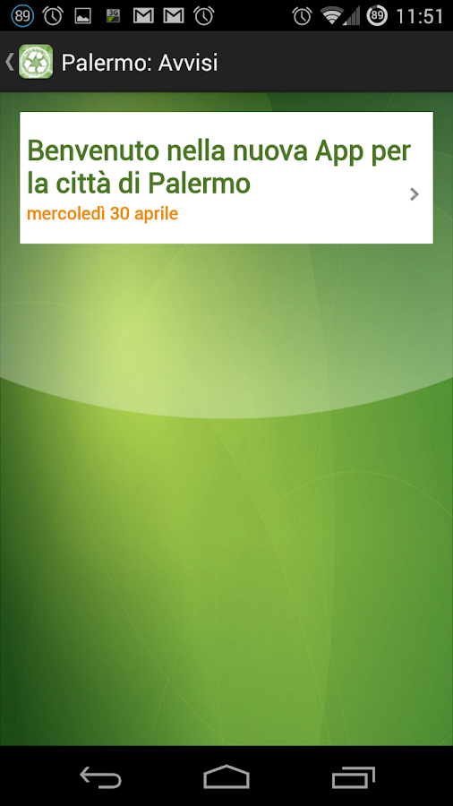 Io Riciclo- screenshot
