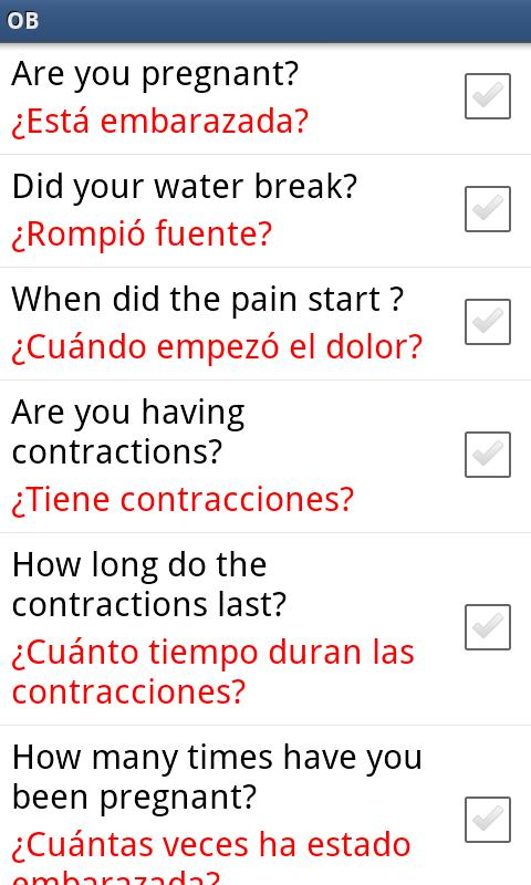 Medical Spanish - AUDIO (EMSG) - screenshot