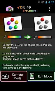IroCamera ColorFilterCamera