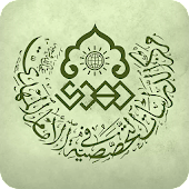 alMahdi Library