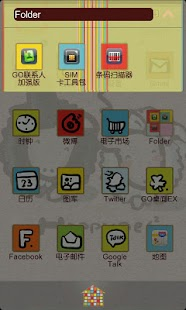 Z Wedding Theme GO Launcher EX - screenshot thumbnail