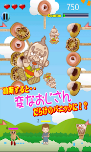 """Hadano donut"" game- screenshot thumbnail"