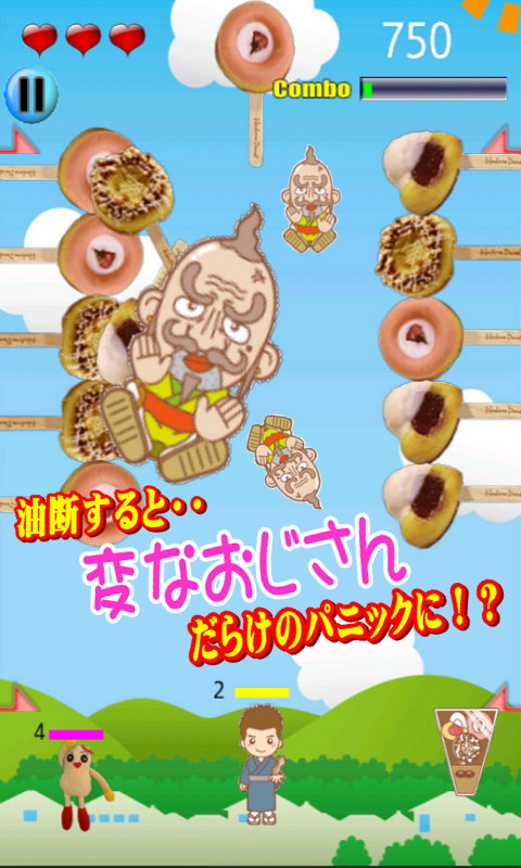 """Hadano donut"" game- screenshot"