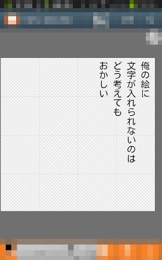 玩工具App|Text Png Builder免費|APP試玩