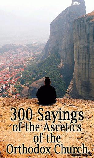 Three Hundred Sayings