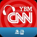 YBM-CNN청취강화훈련(초급) icon