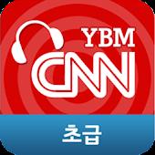 YBM-CNN청취강화훈련(초급)