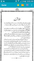 Screenshot of Tafseer Tafheem-ul-Quran Urdu