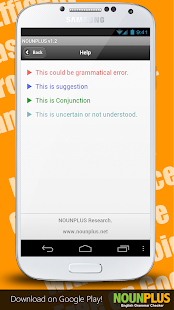 English Grammar Spell Checker- screenshot thumbnail