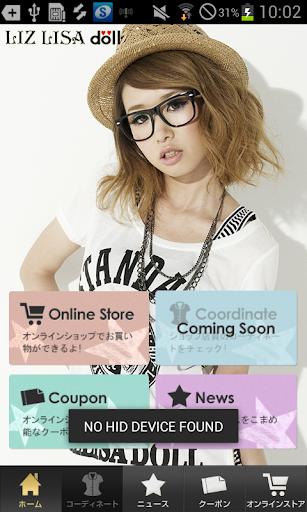 LIZ LISA doll 公式 ECアプリ