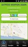 Screenshot of Veterinary.gr