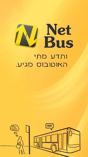 NetBus ותדע מתי האוטובוס מגיע.