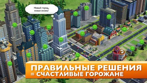 SimCity BuildIt для планшетов на Android
