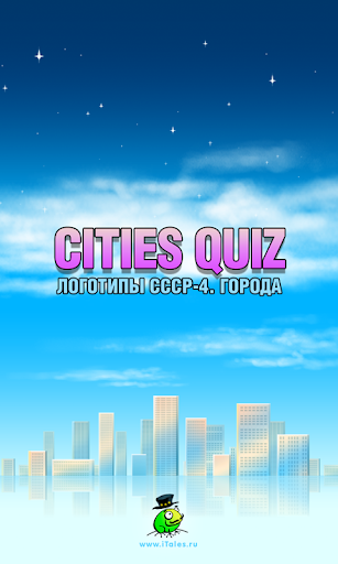 Cities-Quiz