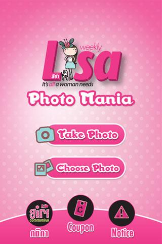 Lisa Photo Mania