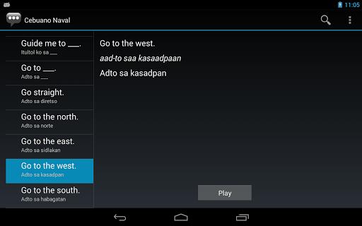 【免費通訊App】Cebuano Naval Phrases-APP點子