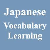 Japanese Vocabulary Learning -