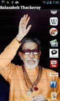 Screenshot of Balasaheb Thackeray