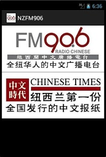 NZFM906- screenshot thumbnail