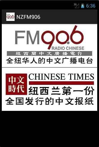 NZFM906- screenshot