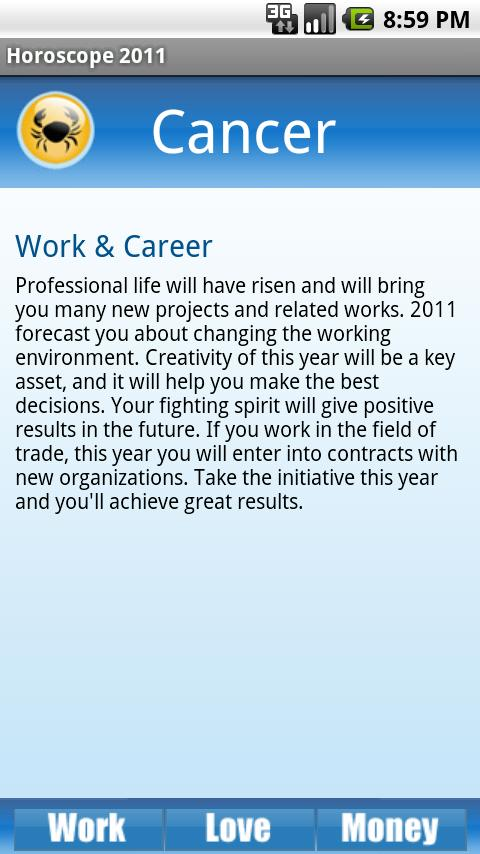 Horoscope 2011 - screenshot