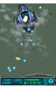 Super Laser: The Alien Fighter- screenshot thumbnail