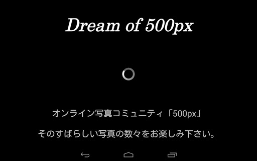 Dream of 500px