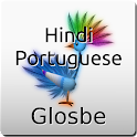 Hindi-Portuguese Dictionary icon