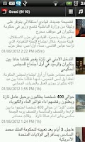 Screenshot of Goud Moroccan News
