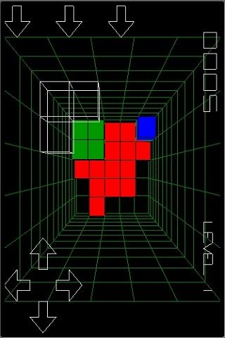 Cubes 3D- screenshot