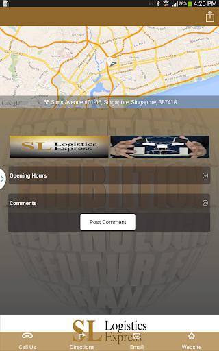 玩免費商業APP|下載SL Logistic Express app不用錢|硬是要APP