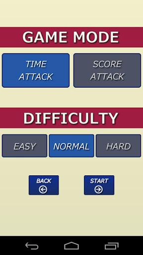 玩解謎App|WORDINE免費|APP試玩