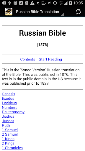 Russian Bible Translation