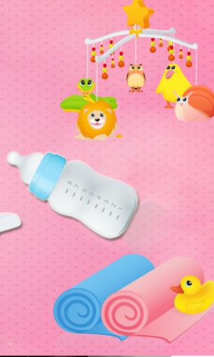 嬰兒護理遊戲