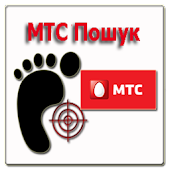 MTS Child Monitor