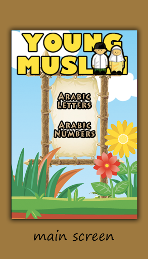Arabic Letters Numbers
