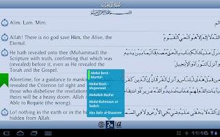 Screenshot of iAndroid Quran