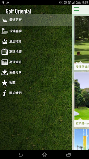 Golf Oriental 高爾夫旅遊