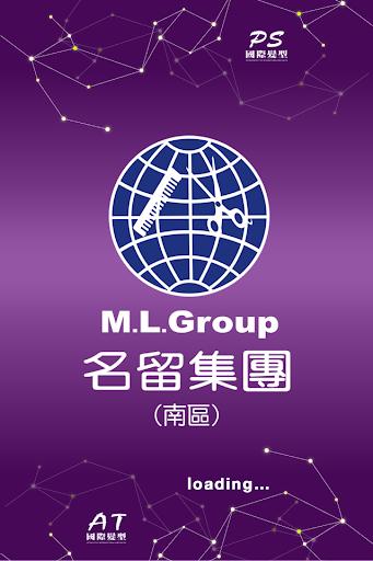 免費下載生活APP|名留集團(南區) app開箱文|APP開箱王