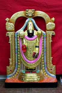 Tirupati Bala Ji Darshan LWP- screenshot thumbnail