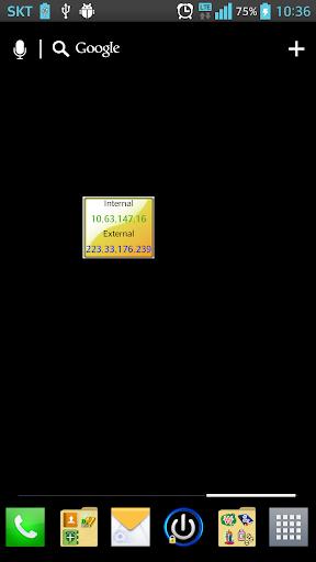 IPの変更 更新 3G 4G REFRESH