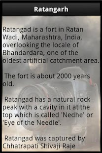 Ratangarh - screenshot thumbnail