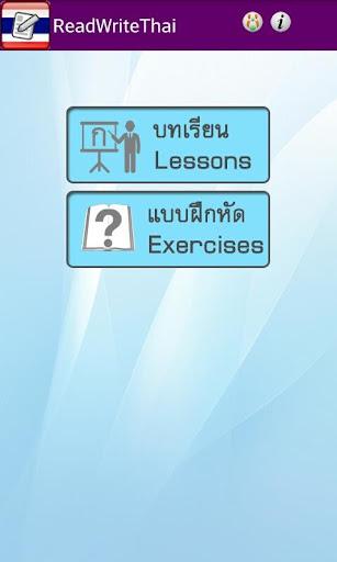 Read and Write Thai
