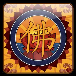 佛禪 教育 App Store-癮科技App