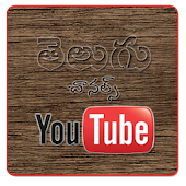 Telugu Channel-YouTube