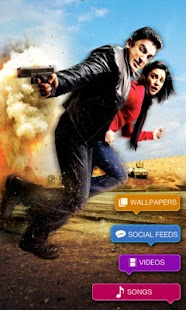 Vishwaroopam- screenshot thumbnail