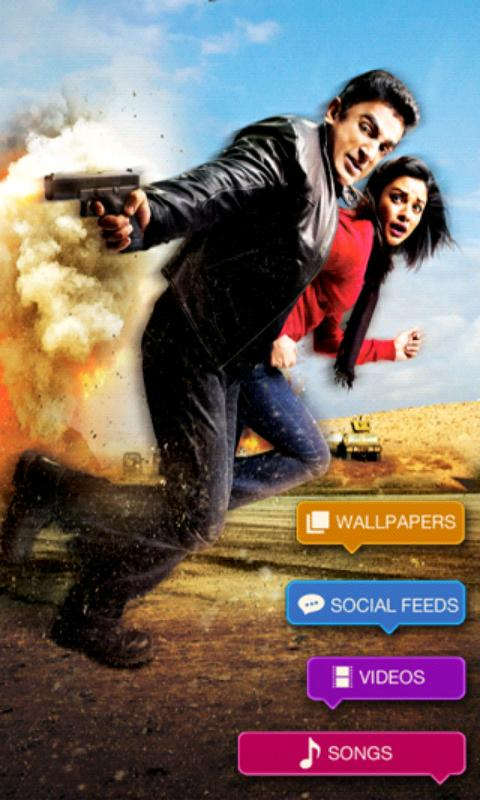 Vishwaroopam- screenshot