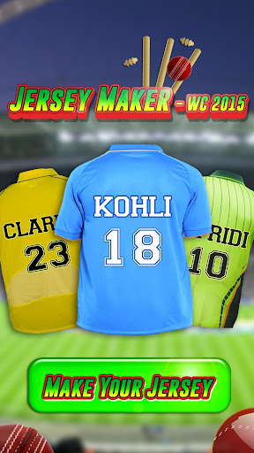 Make Jersey Cricket World Cup